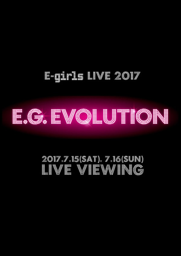 E-girls LIVE 2017 ~E.G.EVOLUTION~ LIVE VIEWING