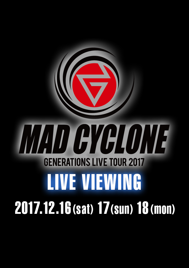 "GENERATIONS LIVE TOUR 2017 ""MAD CYCLONE"" LIVE VIEWING"