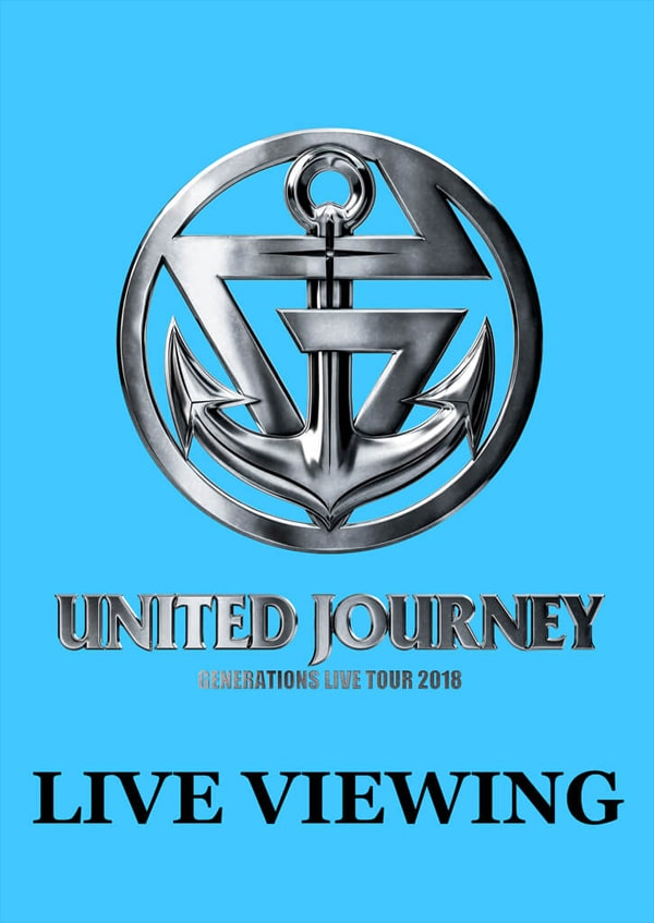 GENERATIONS LIVE TOUR 2018 UNITED JOURNEY LIVE VIEWING