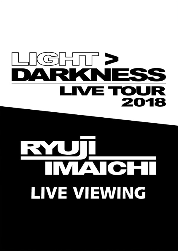 "RYUJI IMAICHI LIVE TOUR 2018 ""LIGHT>DARKNESS"" LIVE VIEWING"