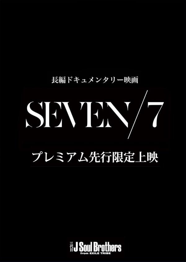 SEVEN/7