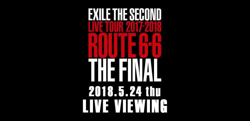 プレリクエスト2次抽選先行エントリー受付中!  EXILE THE SECONDツアーファイナル ライブ・ビューイング!